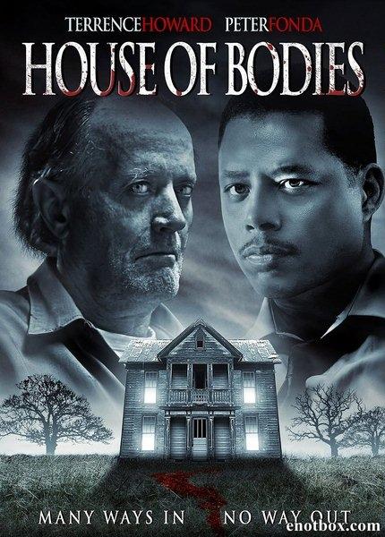 Дом тел / House of Bodies (2013/DVDRip)