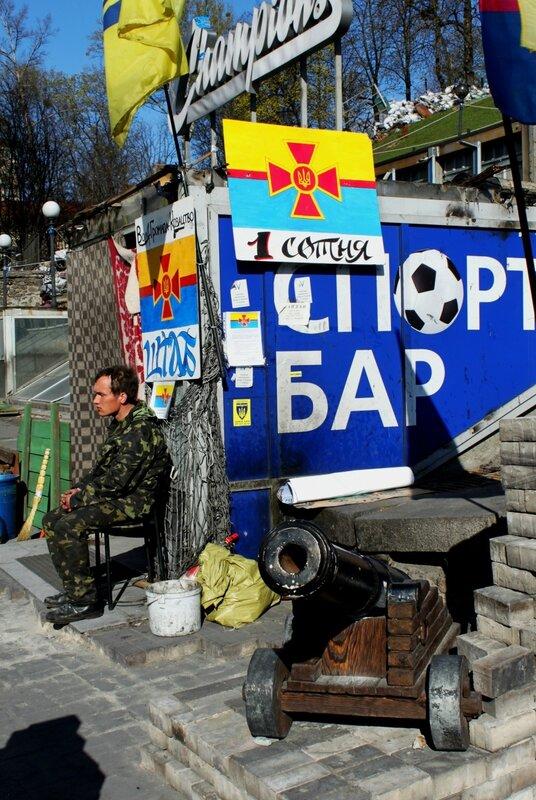 Штаб 1 сотни Евромайдана