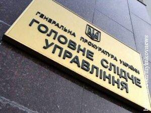 На Украине чудят: объявили в розыск Сергея Шойгу и еще 10 генералов ВС РФ