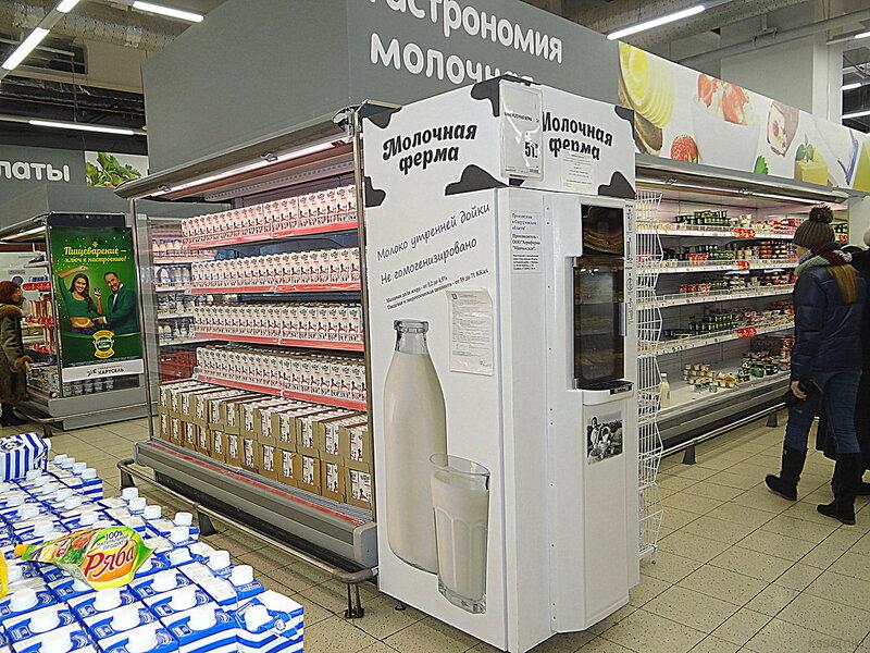 молочный автомат