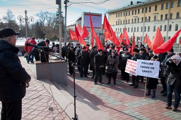 Митинг в Томске в поддержку Крыма 03