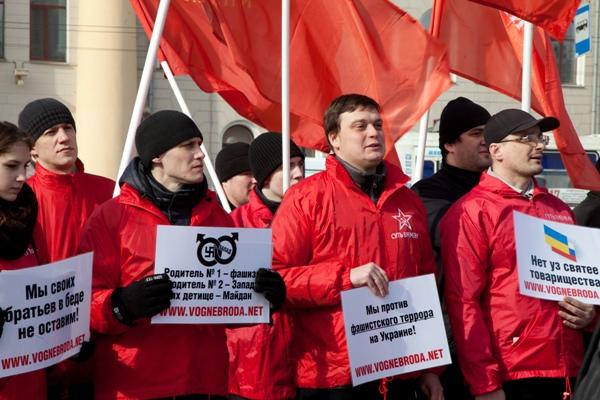 Митинг в Томске в поддержку Крыма 10