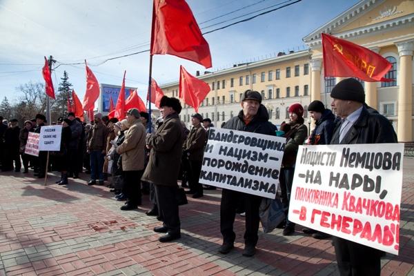 Митинг в Томске в поддержку Крыма 11