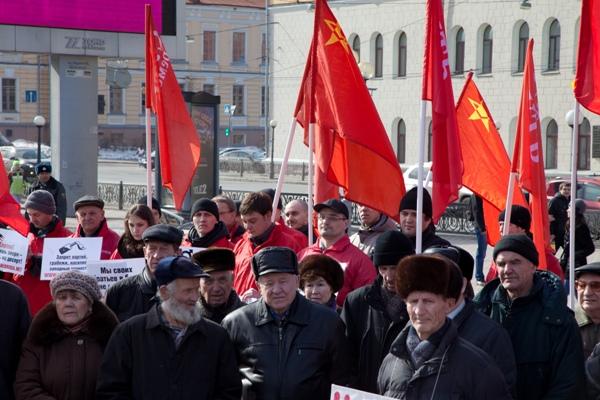 Митинг в Томске в поддержку Крыма 12