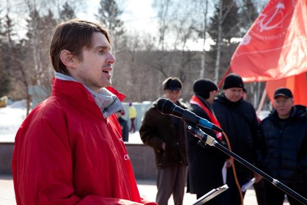 Митинг в Томске в поддержку Крыма 13