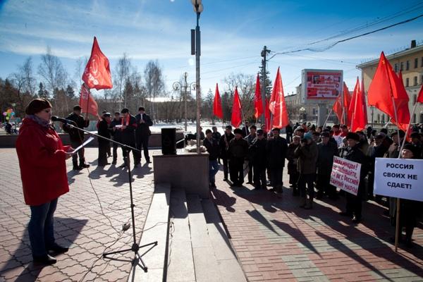 Митинг в Томске в поддержку Крыма 18