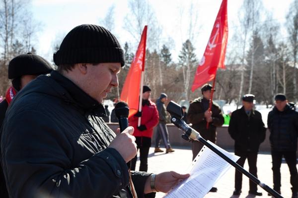 Митинг в Томске в поддержку Крыма 20