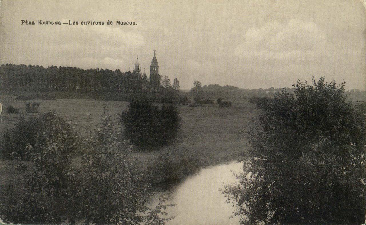 Окрестности Москвы. Тарасовка. Река Клязьма