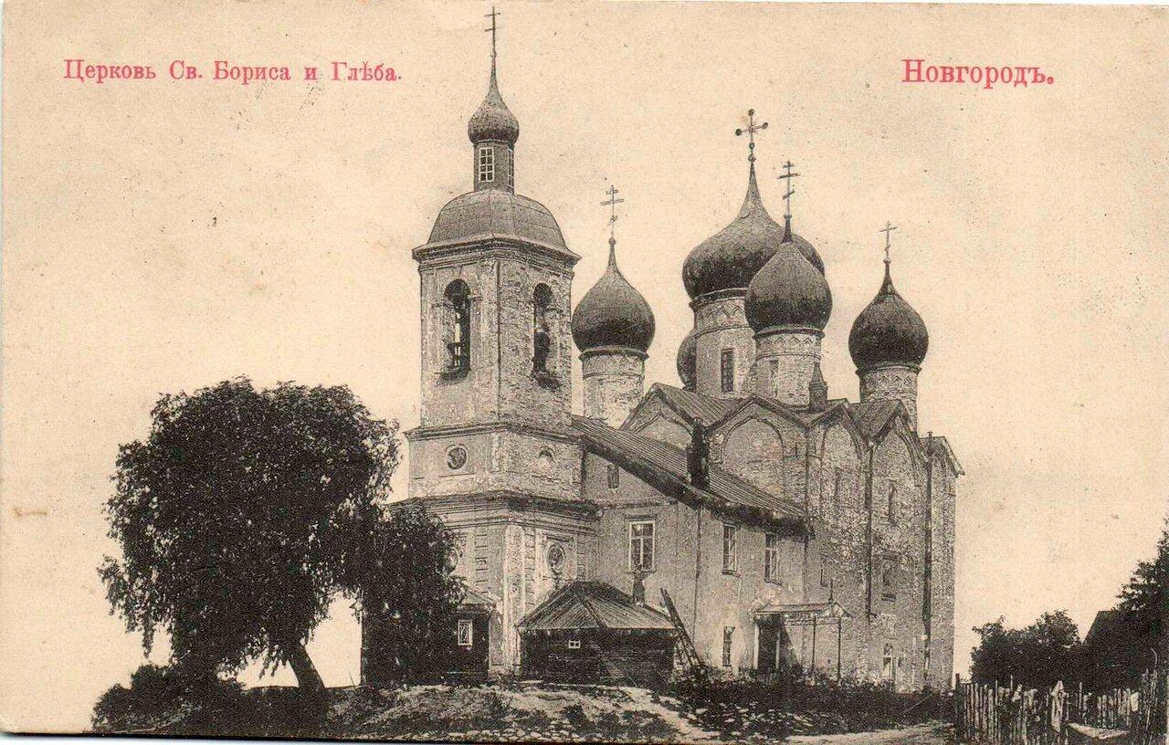Церковь св. Бориса и Глеба