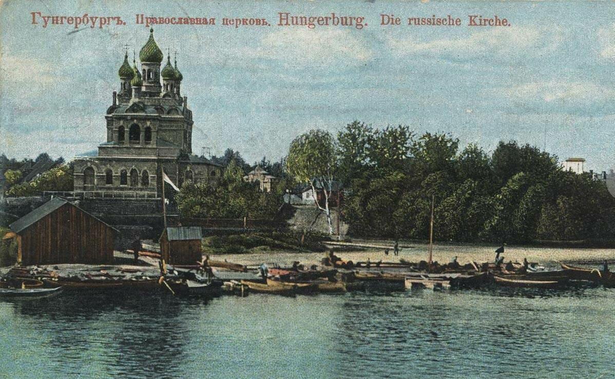 Православная церковь св. Владимира