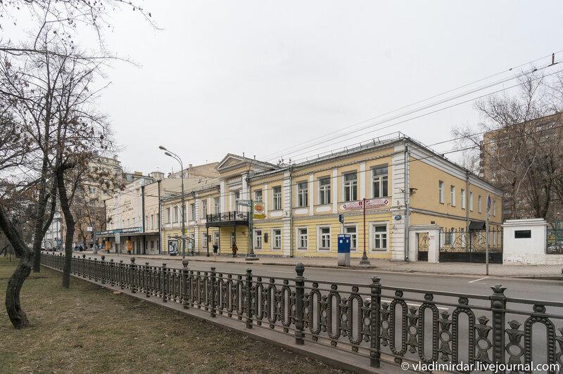 Дом Герцена - Тверской бульвар, 25