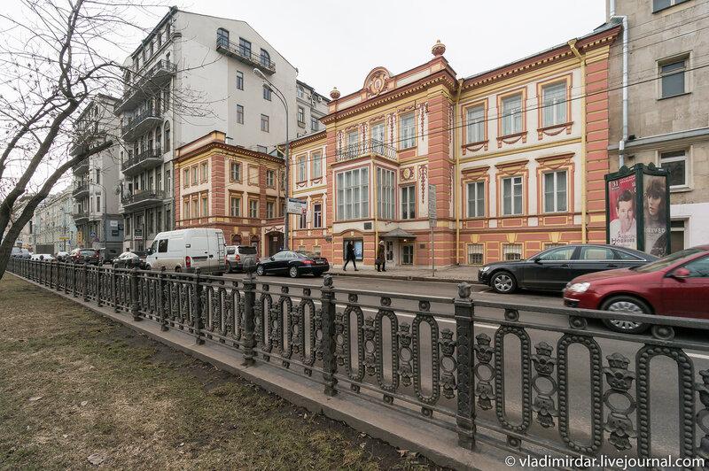 Дом-музей М.Н. Ермоловой на Тверском бульваре
