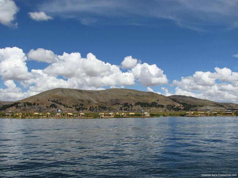 Перу, Пуно-Урос -  514.jpg