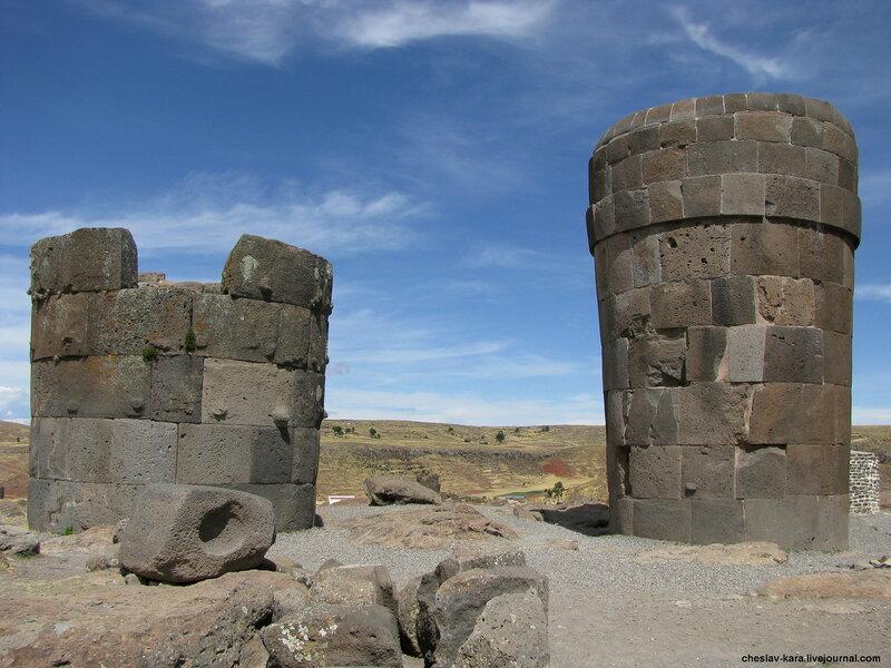 Перу,  Сильюстани _310.jpg