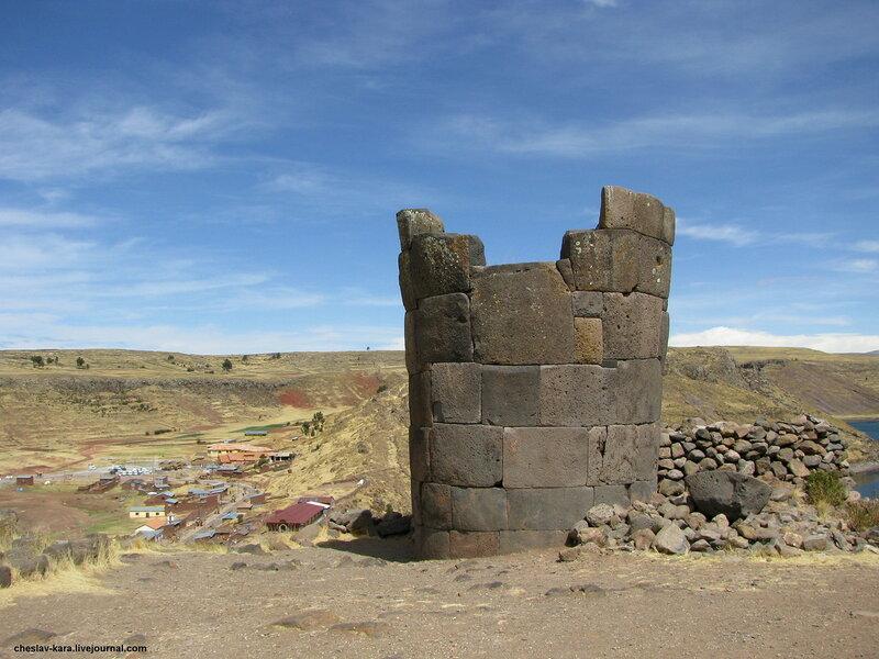 Перу,  Сильюстани _370.jpg