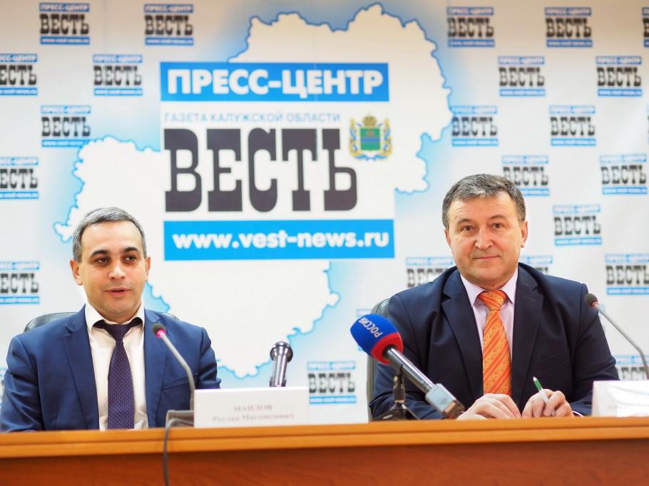 Малые города Калужской области примут участие во всероссийском конкурсе по благоустройству