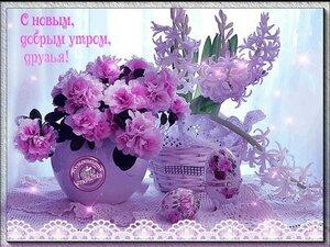 https://img-fotki.yandex.ru/get/985135/131884990.103/0_16d0bc_651e5608_M.jpg