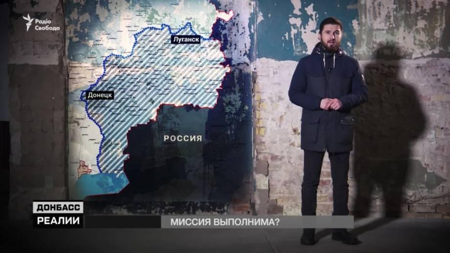 План Путина относительно миротворцев на Донбассе (видео)