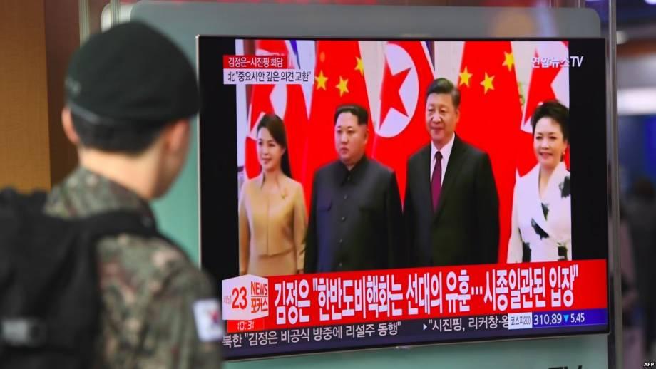Лидер КНДР приехал в Пекин и встретился с президентом Китая