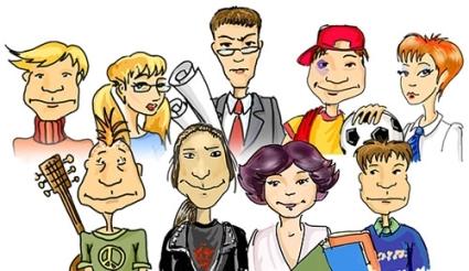 Открытки. Международный день студента. Студенты