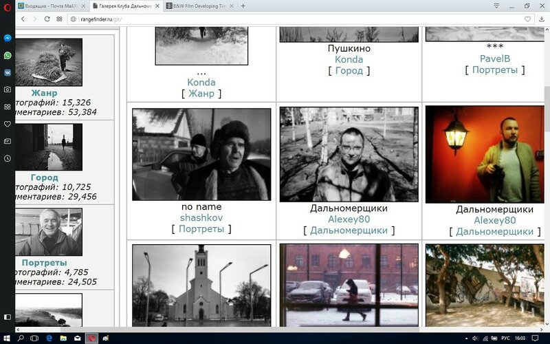 https://img-fotki.yandex.ru/get/985135/210407358.42/0_193ade_267ebbc4_XL.jpg