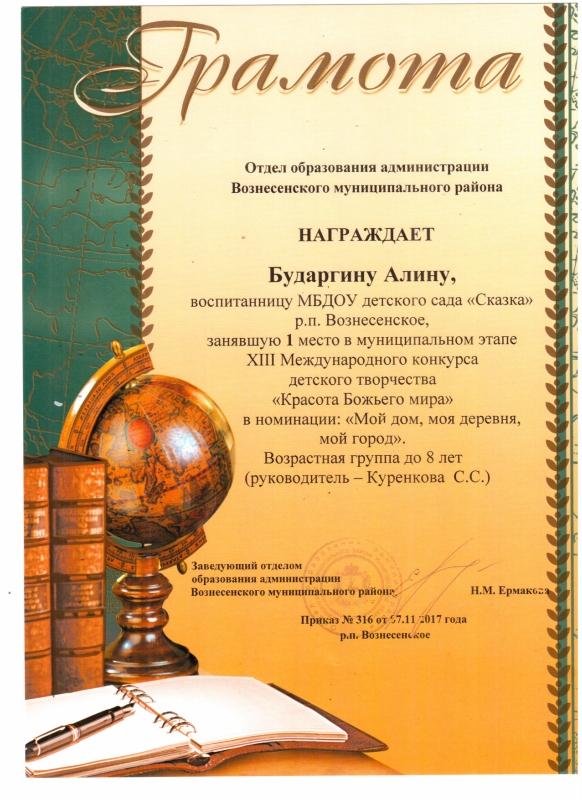 https://img-fotki.yandex.ru/get/985135/237803319.31/0_20092c_8d158df3_orig