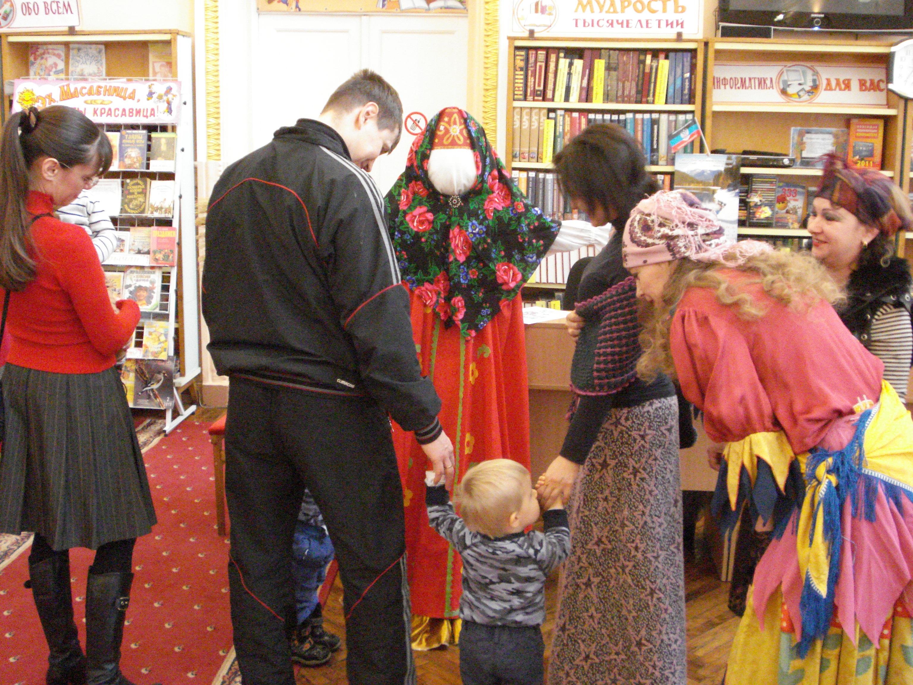 масленичный переполох, донецкая республиканская библиотека для детей, занятия с детьми, гуманитарная программа по воссоединению народа донбасса