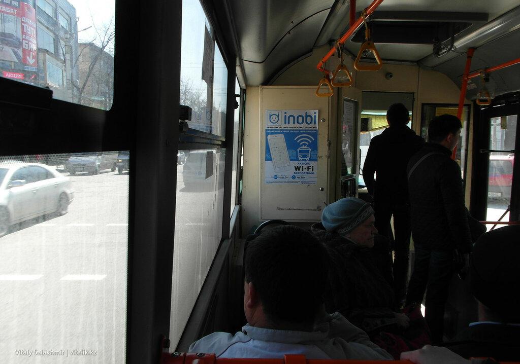 Троллейбус Бишкек