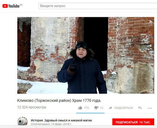 https://img-fotki.yandex.ru/get/985135/337362810.8e/0_227939_f163c27c_L.jpg