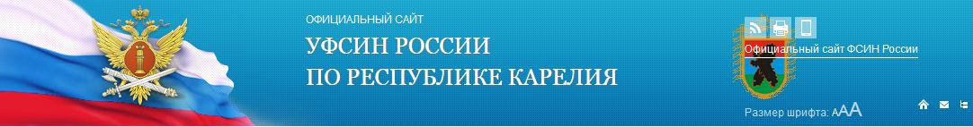 V-logo-www_10_fsin_s