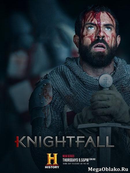 Падение Ордена (1 сезон: 1-10 серии из 10) / Knightfall / 2017 / ПМ (LostFilm) / WEB-DLRip + WEBRip (720p) + (1080p)