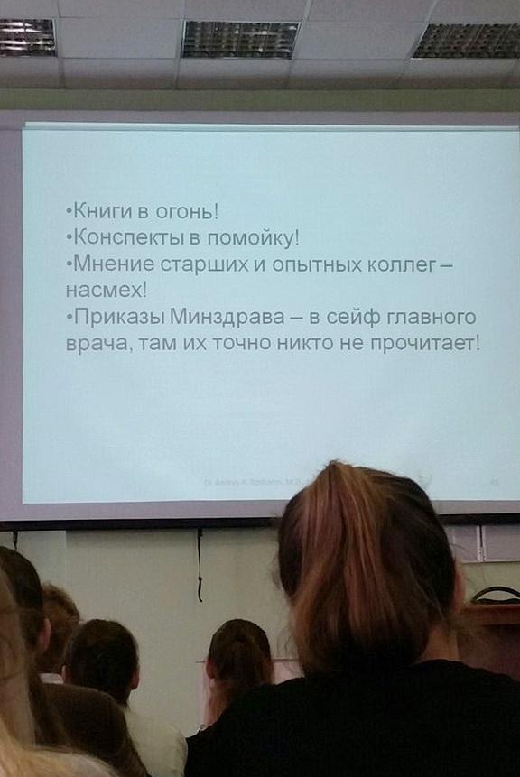 Лекция обещает быть интересной