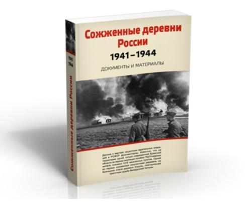 https://img-fotki.yandex.ru/get/985135/7857920.7/0_aee14_965c4830_orig.jpg
