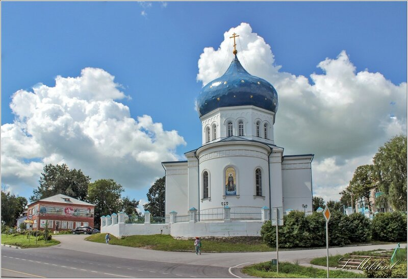 2. Small cities of Russia - Plavsk.