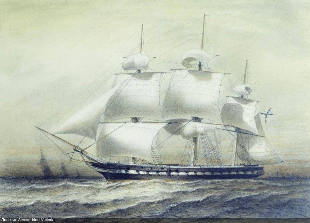 Фрегат Паллада (1832)
