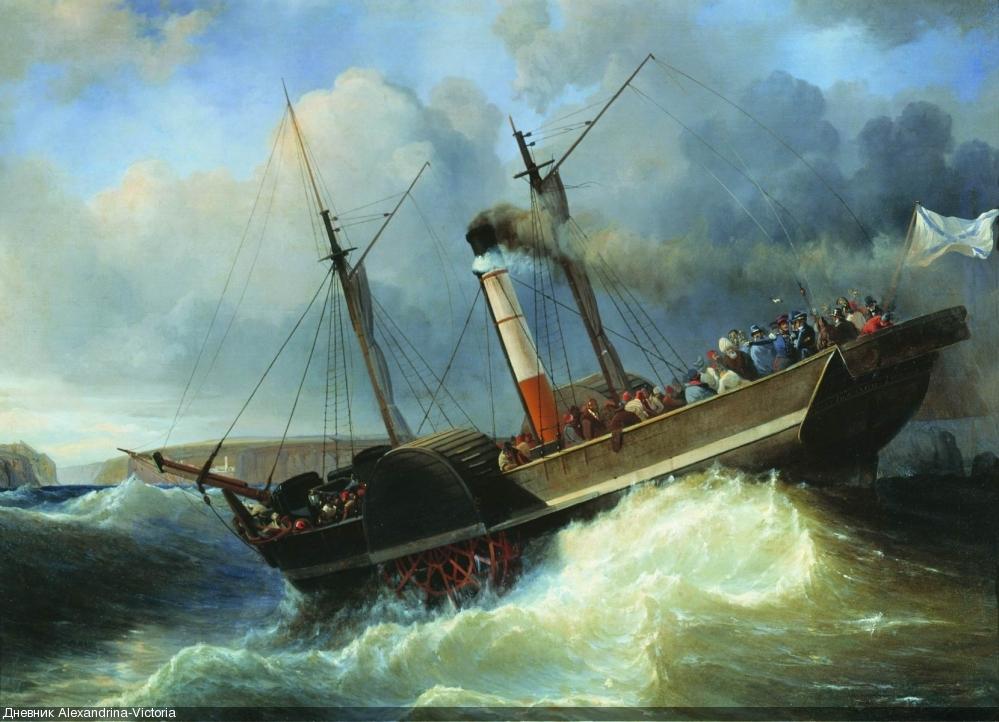 """Nava de pasageri """"Împăratul Nicolae"""""""