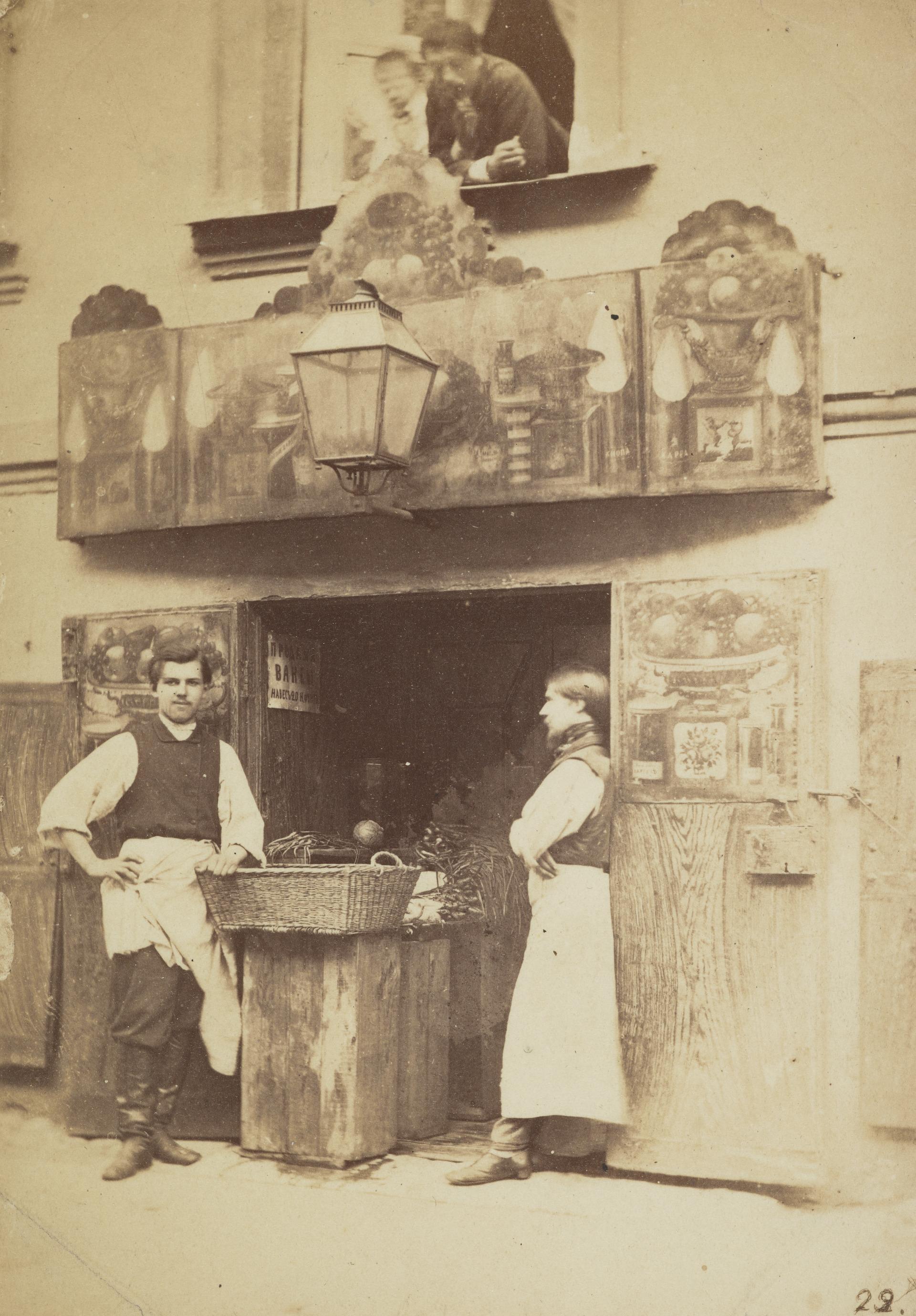 Хозяин фруктовой лавки в Санкт-Петербурге