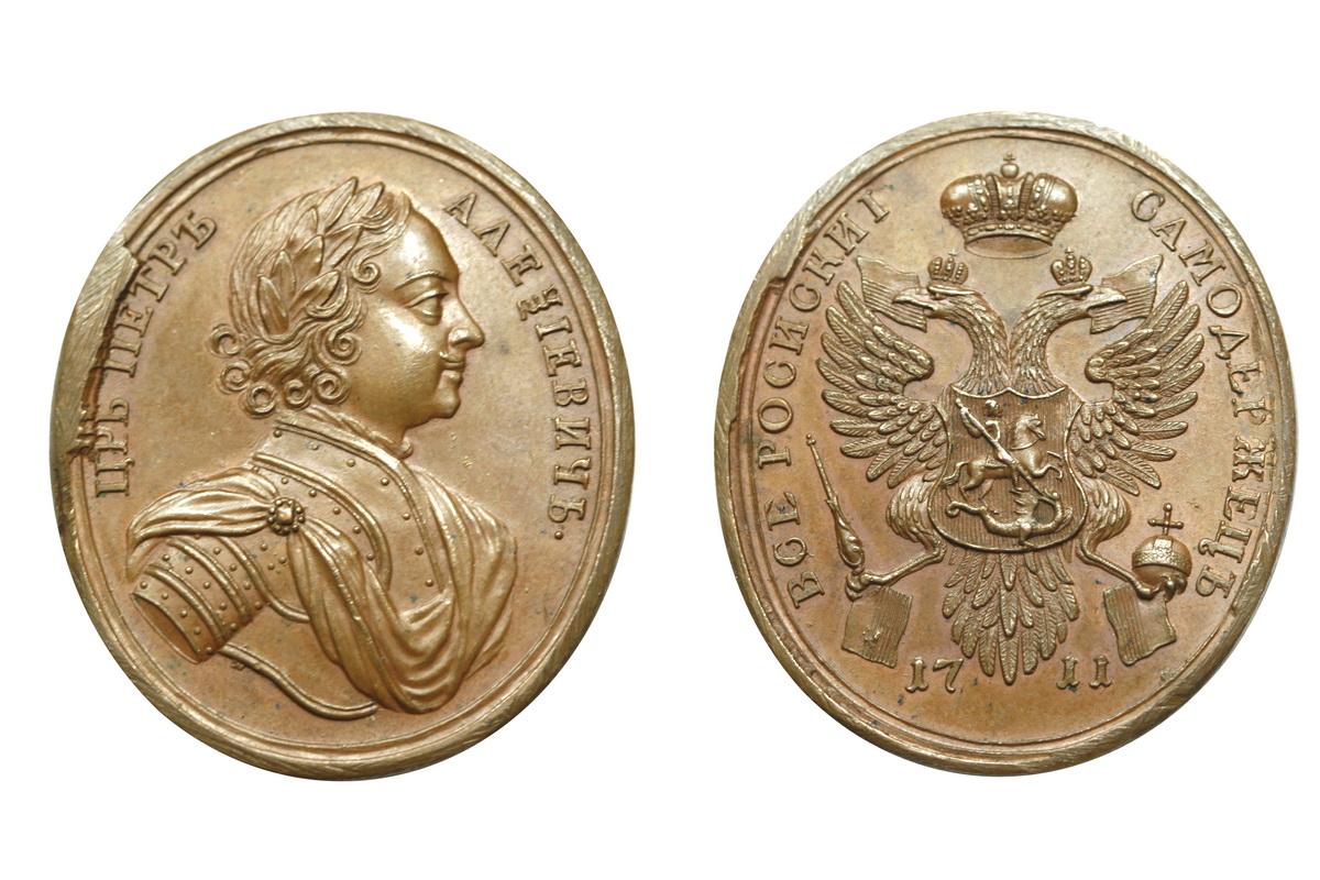 Настольная медаль «На сооружение четырех флотов. 1711 г.»
