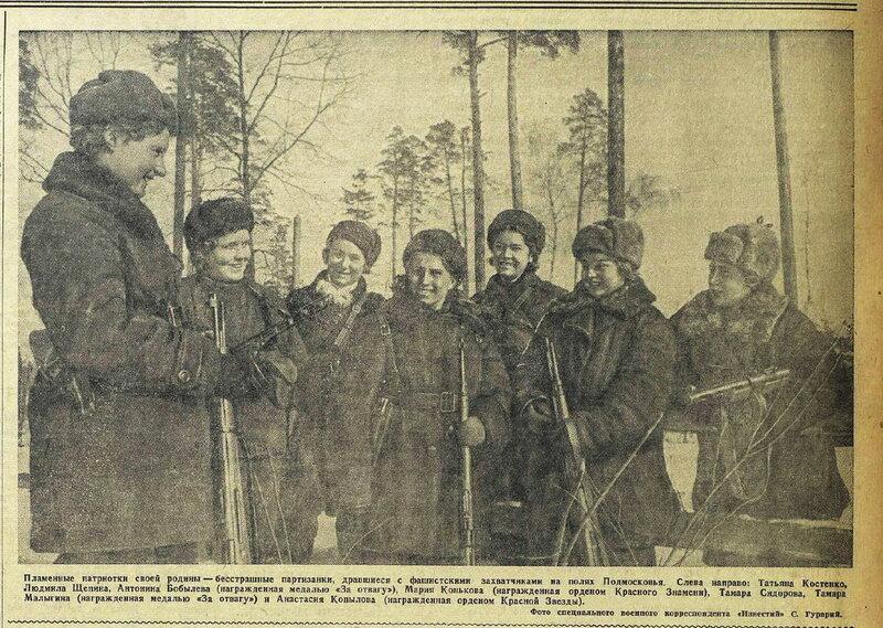 «Известия», 8 марта 1942 года