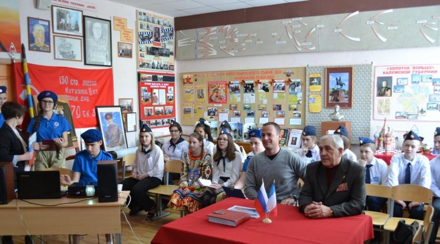 Калужская гимназия радушно встретила военного историка из Франции Пьера Малиновского