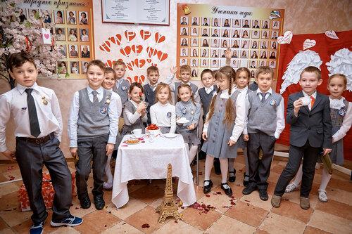 День святого Валентина в гимназии №38.