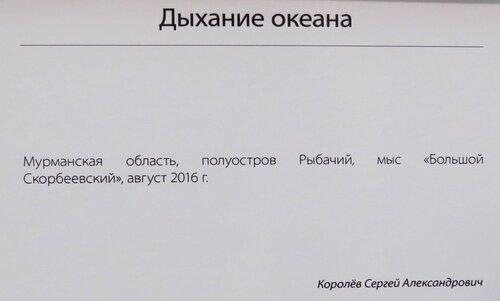 https://img-fotki.yandex.ru/get/985272/140132613.6d5/0_244861_aa3b1197_L.jpg
