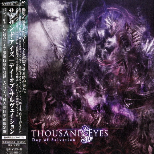 Thousand Eyes - 2018 - Day Of Salvation [Bloody Empire, OTCD-6331~2, Japan]