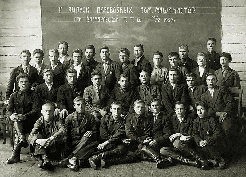 Первый выпуск паровозных помощников машинистов.