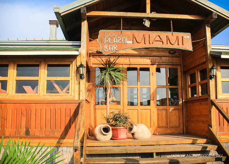 "Бар на пляже ""Майами"" на Велика плажа"