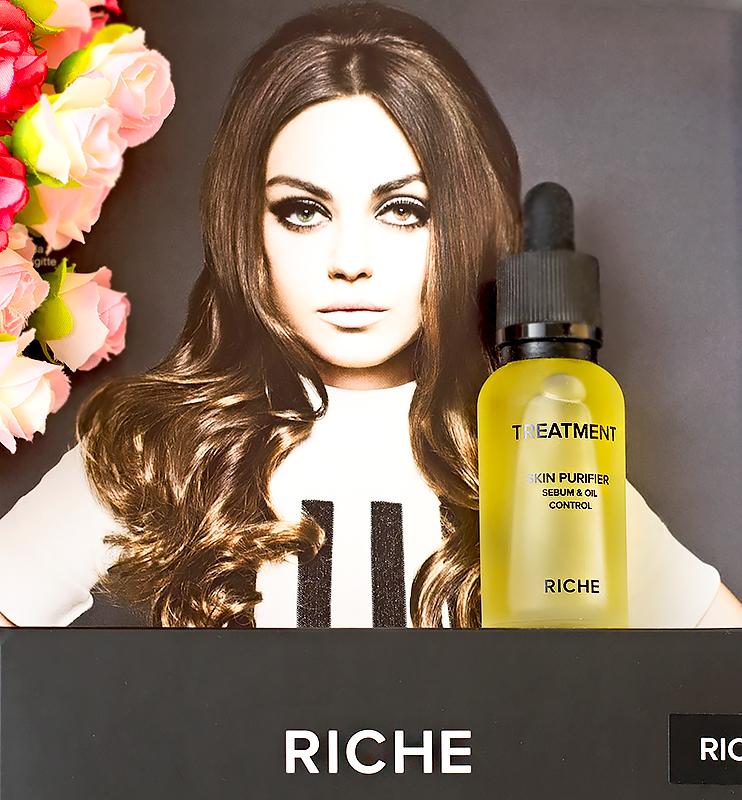 riche-sebum-oil-control-serum-сыворотка-контроль-пор-отзыв2.jpg