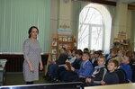 Встреча с писателем Вагановой И. Л.