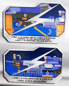Автомат с мягкими пулями Sniper 7004A