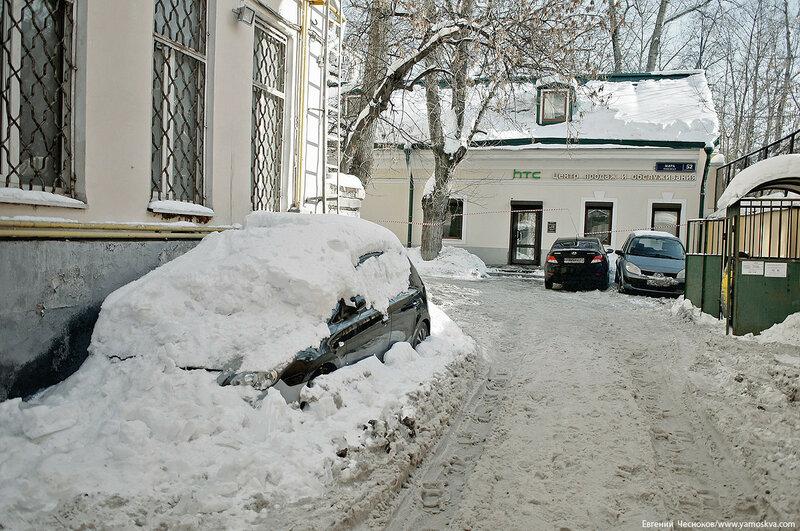 29Б. Проспект Мира. д52с5. 13.02.18.01..jpg