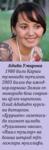 Ashampoo_Snap_2018.02.23_16h25m20s_001_.png
